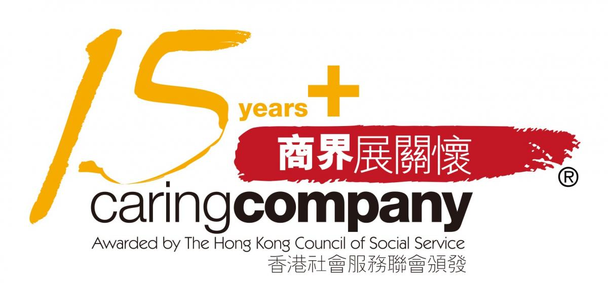 Caring Company 15 Year Plus