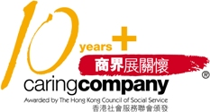 10 Years Plus Caring Company