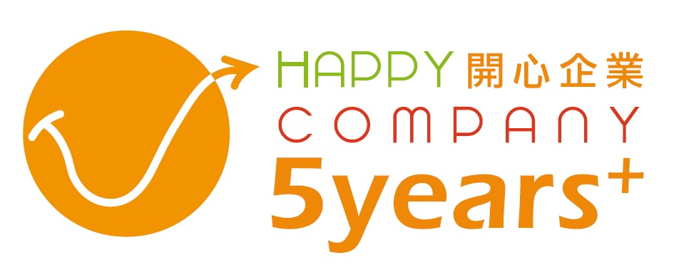 Happy Company 5 Years Plus