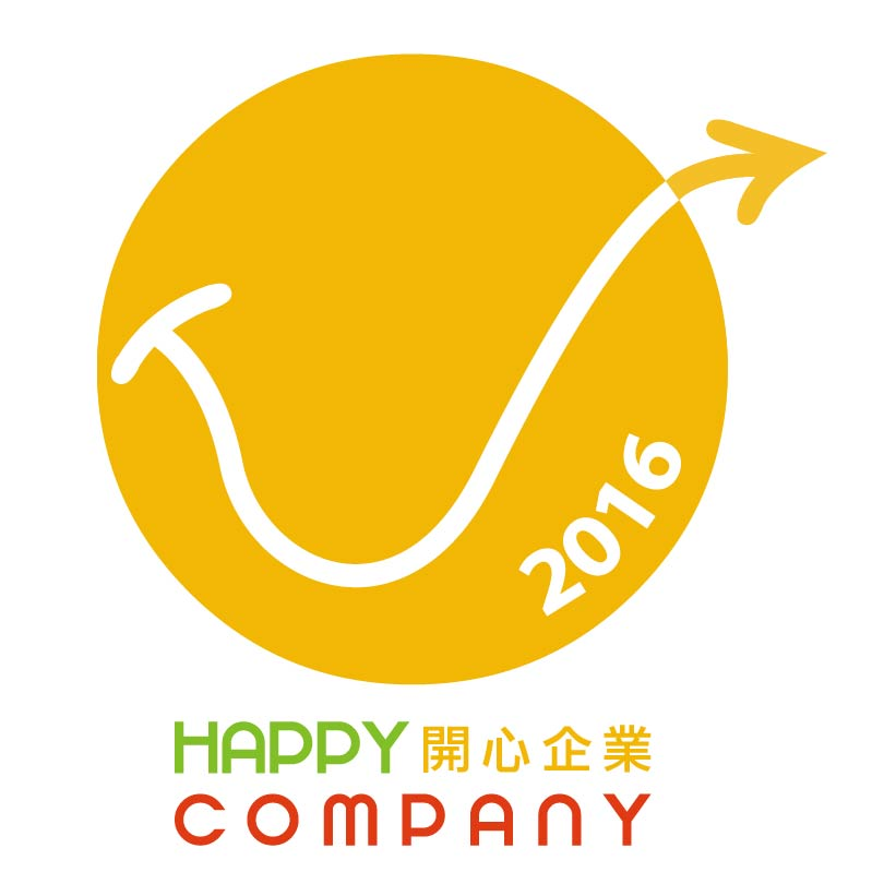 Happy Company 2016