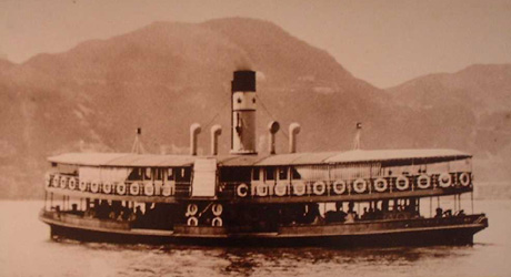 2nd Generation Star Ferry
