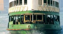 4th Generation Star Ferry