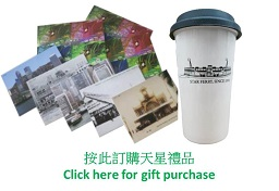 Click here for gift purchase