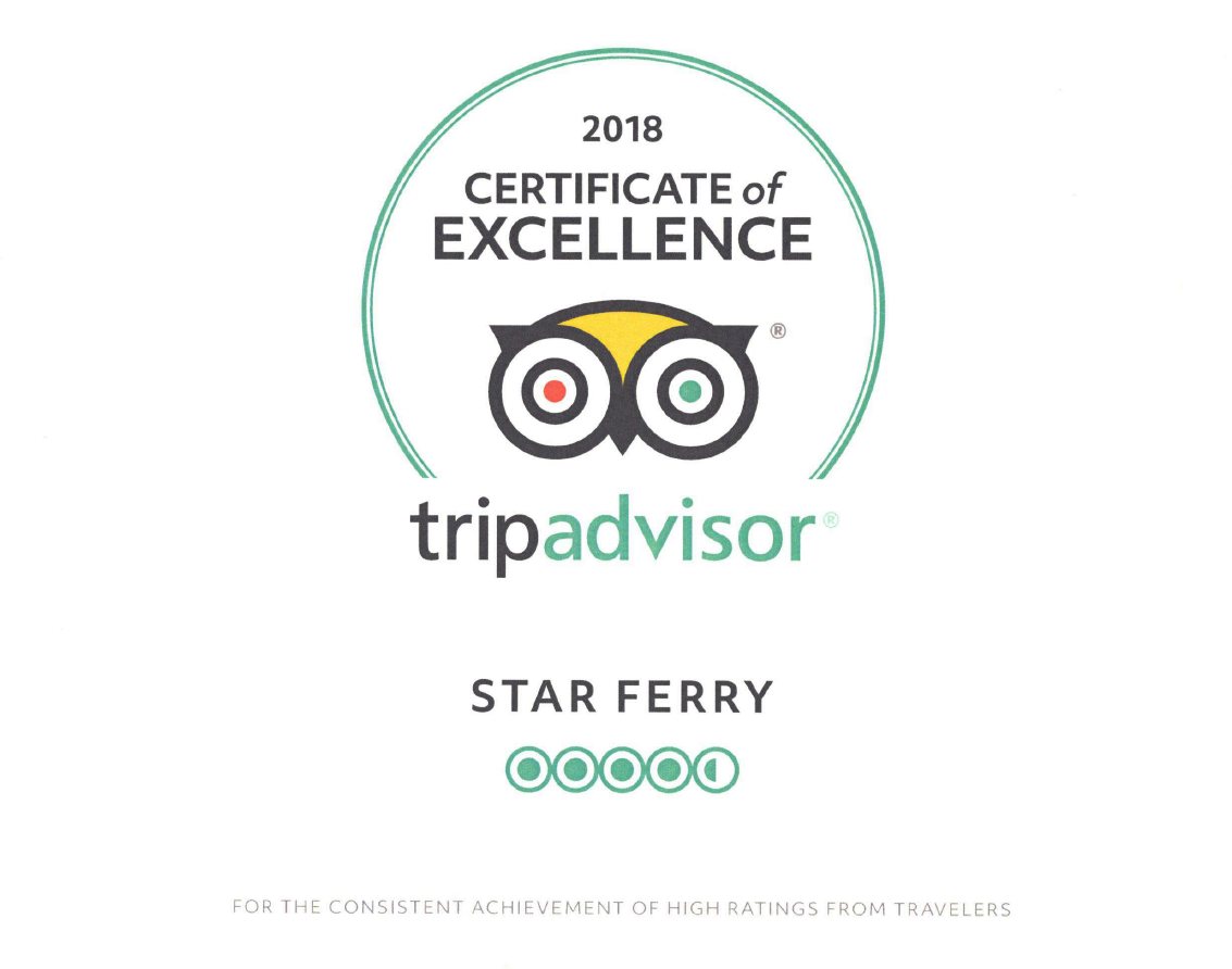Certificate Of Excellence 2018 From Tripadvisor Starferry