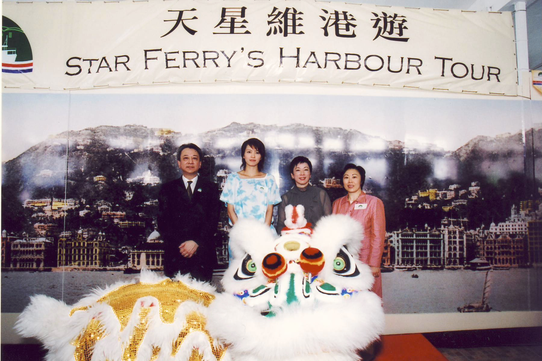 Ms. Eva Cheng JP (Commissioner for Tourism), Mrs. Selina Chow GBS JP (Chairman of the Hong Kong Tourism Board) and Ms. Gigi Leung (Hong Kong artist) officiated the launching ceremony of Star Ferry's Harbour Tour in July 2003