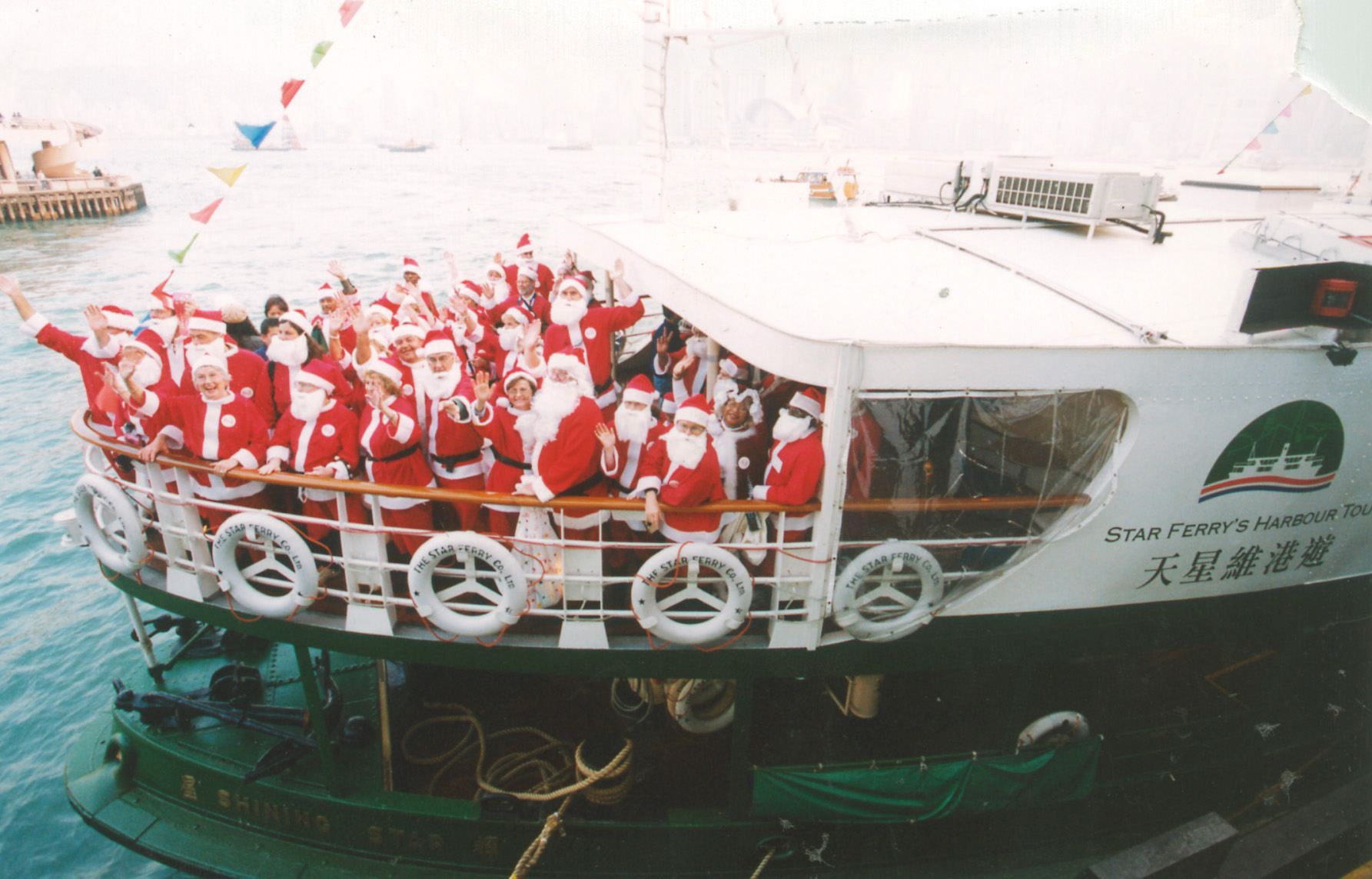 A group of Santa Claus from Finland visited in December 2003